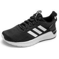 Tênis Adidas Questar Ride Masculino - Preto e Branco